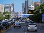 Trung Quốc đặt cược vào quỹ tín thác đầu tư bất động sản