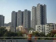 Tại Trung Quốc Chính phủ và người dân có thể đồng sở hữu nhà ở