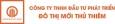 Công ty TNHH Đầu tư Phát triển Đô thị mới Thủ Thiêm