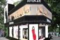 Cho thuê cửa hàng mặt phố Tô Vĩnh Diện 106m2, 4 tầng, mặt tiền 7.3m 55tr/ tháng