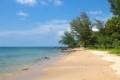 Bán 1000m2 đất Ông Lang Phú Quốc, view biển cực đẹp, 90% đất ở