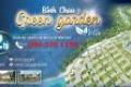 Bán nền biệt thự Bình Châu Villa, trong khu resrot Thái Lan - LH:090 370 1139