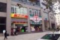Cho thuê MB tầng 1 sàn thương mại mặt phố Lê Văn Lương LH 097.106.1836