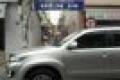 Bán nhà hẻm 18 XVNT phường An Hội , giá dưới 1.3 tỷ
