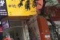 Cho thuê nhà mặt phố Duy Tân – Cầu Giấy.Dt 70m, 5t, Mt 5m, Giá thuê 60 triệu/tháng. Liên hệ 0972098794.