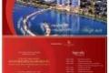 Tham dự mở bán căn hộ mặt biển TP Nha Trang – Cơ hội trúng Mazda CX5 850 triệu 0966929223