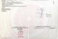 Cơn sốt đất nền! Dự án DIAMOND CENTER, SHR, giá chỉ 400tr/nền, LH 0906382764 Nhi