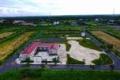 Chính chủ cần sang nhượng lại lô E4-44 dự án Sài Gòn Village