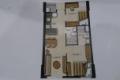 Nhanh tay để có thể sở hữu căn hộ officetel 2PN CENTANA 55,1m2 giá cựa rẻ 1 tỷ 86