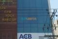 Cho thuê văn phòng ACB Building, Phổ Quang, Tân Bình DT 85m2