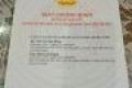 Đất bán Thới Sơn - Mỹ Tho LH: 0918853443 (Khinh)