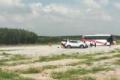 Duy nhất 100 lô đất vàng cạnh khu du lịch sinh thái Hồ Phước Hòa