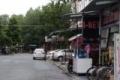 Bán nhà đang cho thuê ngay trung tâm Thủ Dầu Một