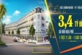 Chỉ 3,4 tỷ sở hữu đất nền 100m2 và nhà hoàn thiện 3 tầng ngay trung tâm Thủ Dầu Một. LH: 0931202076