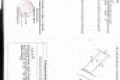 BÁN ĐẤT CỦ CHI 2.200m2, giá 5,5 tỷ (CÒN THƯƠNG LƯỢNG) - CÁCH VÀNH ĐAI 3 30m