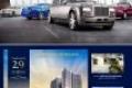 Hộ Khẩu quận 1 chỉ với 2.9 tỷ thanh toán trong vòng 25 tháng, tặng chỗ đậu ô tô định danh. LH 0971466991