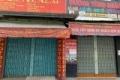 Căn đôi đường Bùi Xuân Phái, Quận Tân Phú