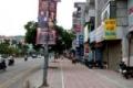 Bán nhà mặt phố KD Khu Nguyễn Chí Thanh Huỳnh Thúc Kháng 45mx6, Giá 8,9 Tỷ
