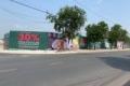 Mở bán dự án đất nền Thuận Giao Bình Dương LH: 077.466.0797