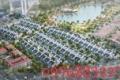 bán gấp biệt thự dương nội căn góc, mặt đường Lê Quang Đạo kéo dài, giá bán siêu rẻ