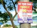 Thực hư tình trạng ngân hàng rao bán đất nền thanh lý