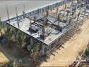Dự án FLC Lux City Quy Nhơn
