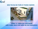 Bản tin dự án tuần 1 tháng 6: Giới thiệu nhà phố biển dự án Paragrus
