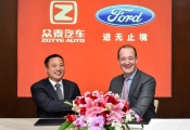 Ford bắt tay doanh nghiệp Trung Quốc để sản xuất ô tô điện