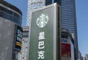 Triết lý marketing phía sau thành công của Starbucks