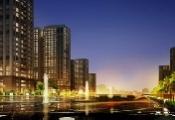 Vincom đổi tên Eco City thành Times City