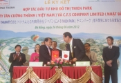 Nhật Bản  đầu tư vào Khu đô thị Thien Park