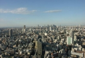REIT Nhật Bản  sẽ được đầu tư bất động sản nước ngoài vào năm 2013