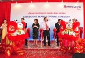 Hong Leong Bank khai trương điểm giao dịch thứ 4 tại Bình Dương