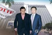Lotte dính nghi án tham nhũng, các dự án ở Việt Nam có bị ảnh hưởng?