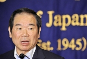 Nhật dàn hòa với Hàn Quốc