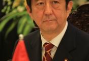 Việt - Nhật cần tăng cường giao lưu nhân dân