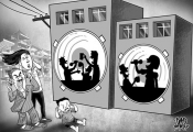 Ở chung cư không được mở TV lớn, hát karaoke gây ảnh hưởng đến người khác