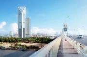 VietinBank Tower: Tổ hợp tài chính, khách sạn tại đô thị Ciputra