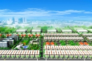 Khu đô thị thương mại dịch vụ Biên Hòa City