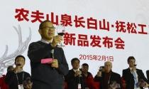 Công ty giúp 68 người thành triệu phú USD tại Trung Quốc
