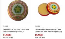 Cao Sao Vàng huyền thoại của Việt Nam giờ thành hàng hot trên các sàn mua bán thế giới, giá lên tới cả triệu đồng mỗi hộp