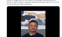 Jack Ma tái xuất sau nhiều tháng vắng bóng