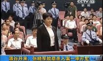 Vợ Ôn Gia Bảo thuê người đóng giả Cốc Khai Lai?