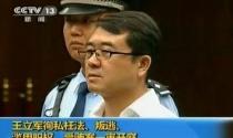 Vương Lập Quân bị kết án 15 năm tù