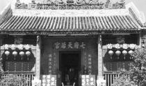 Hai trùm cự phú thuộc tứ đại gia đất Sài Gòn