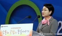 """Đệ nhất phu nhân Hàn Quốc thừa nhận dính líu tới vụ bê bối """"nhà nghỉ hưu"""""""