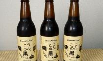 Bia làm từ phân voi hút khách