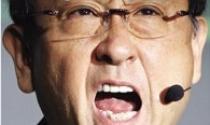CEO Akio của Toyota có mức lương thấp nhất