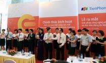 Nhà băng đầu tiên tại Việt Nam cho mua bán vàng qua mạng