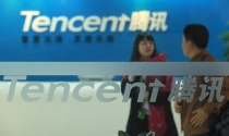 Hãng dịch vụ internet lớn nhất châu Á trị giá hơn 100 tỷ USD